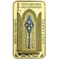 Реверс монеты «Копье Судьбы»