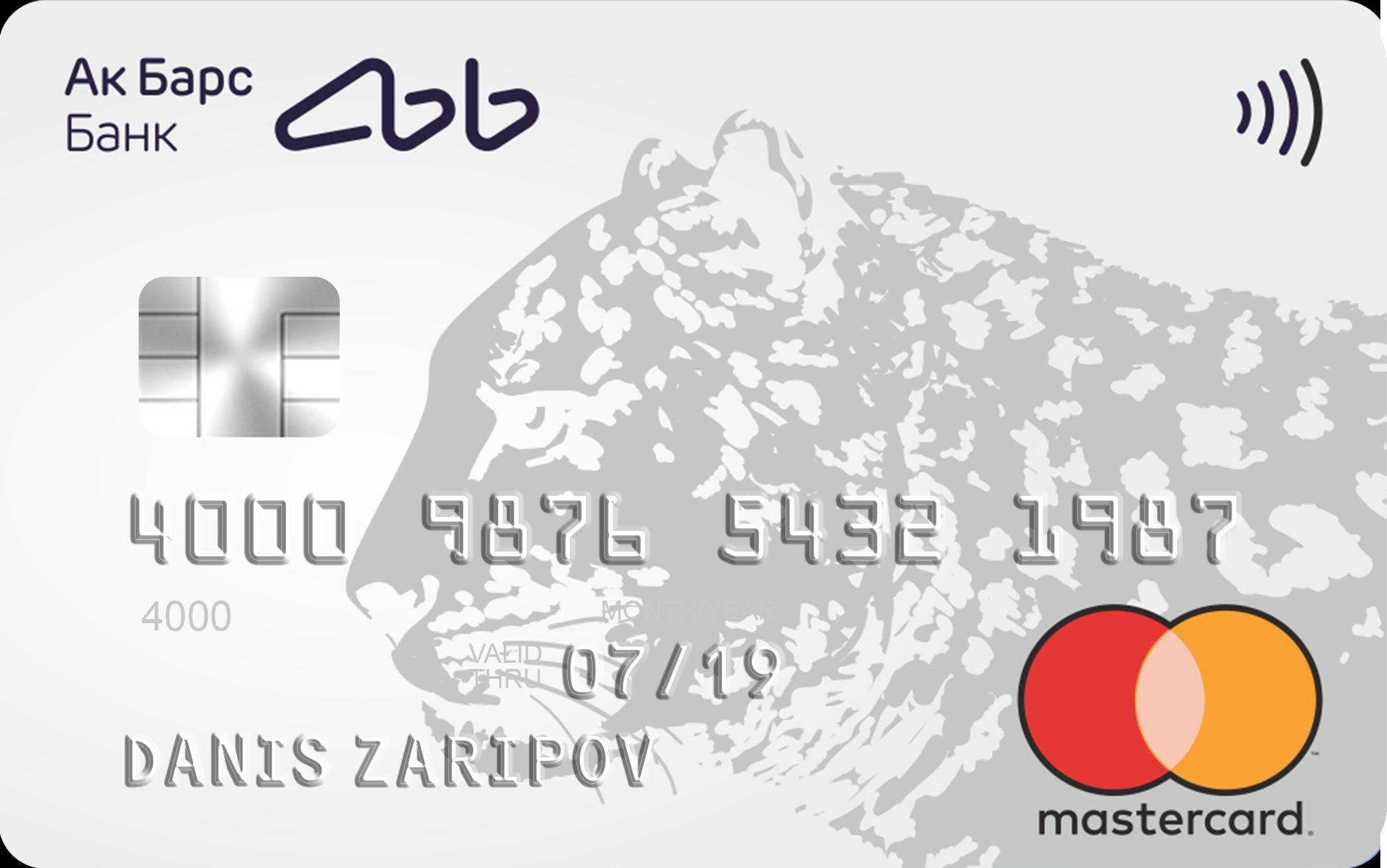 Кредитная карта Emotion