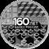 Монета 160-летие Банка России (Инновационность)