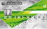 Кредитная карта Классическая (с персональным лимитом)