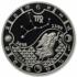 Монета Дева-14