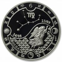Реверс монеты «Дева-14»