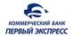 Банк Первый Экспресс - логотип